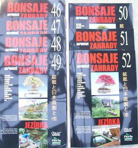 Bonsai und Japanischer Garten Satz von 7 Zahlen 46,47,48,49,50,51,52