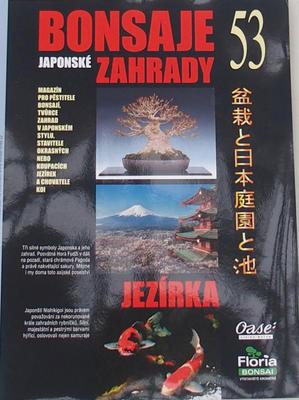 Bonsai und Japanischer Garten Nr.54 - 1