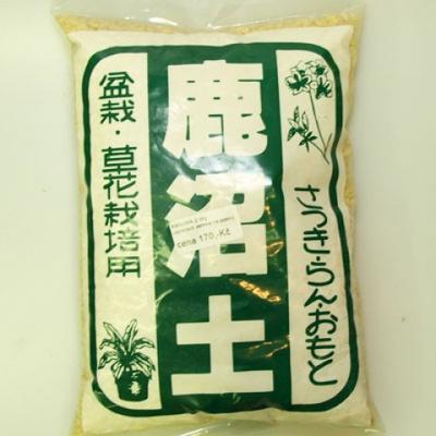 Kanuma 2 Liter - 2