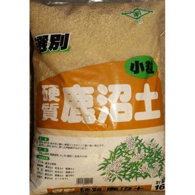 Kanuma 16 Liter - 2